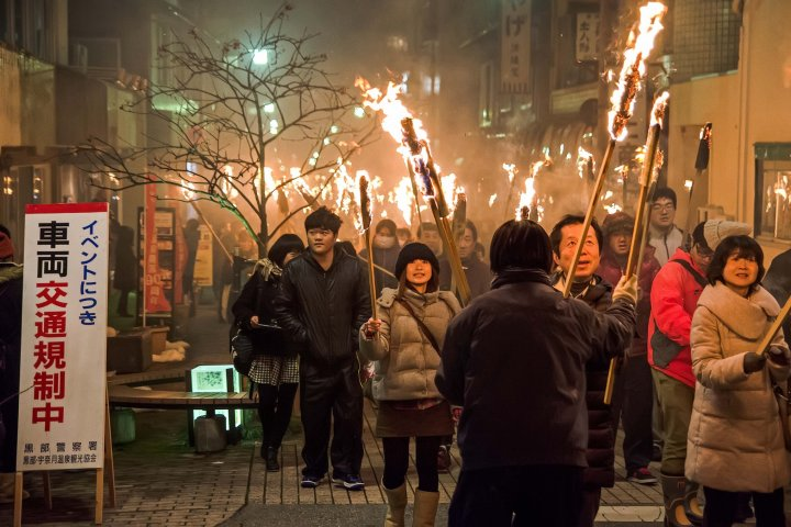Unazuki Winter Festival