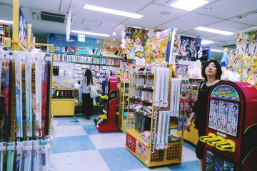 <p>The first floor of Animate</p>