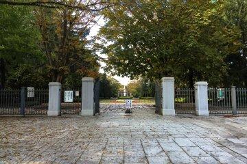 <p>Entrance Gates</p>