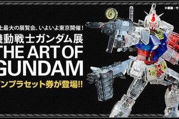 'The Art of Gundam' in Tokyo