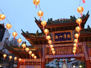 Chinese lanterns lit up for the night ahead