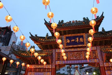 <p>Chinese lanterns lit up for the night ahead</p>