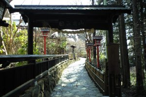 Trail Entrance to Mitake Shrine... of course the actual shrine location is a little ways off