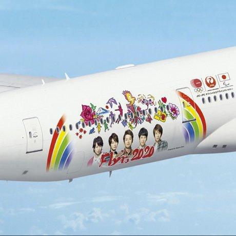 Avião da JAL Desenhado por Ohno