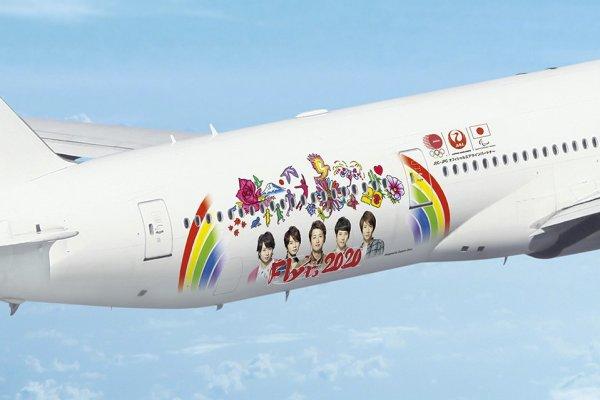 O design do avião especial, incluindo os cinco membros dos Arashi e desenhos por Satoshi Ohno (ao centro)