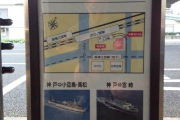 고베 페리 버스 지도