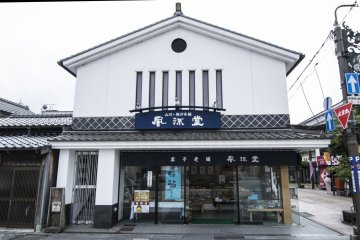 <p>Another Wagashi shop, this one set in the popular Kyomise district.</p>