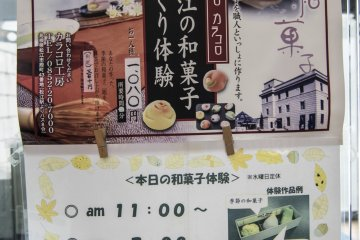 <p>If you would like to make wagashi yourself, visit Karakoro Art Studio. Two lessons are held daily (except wednesdays).</p>
