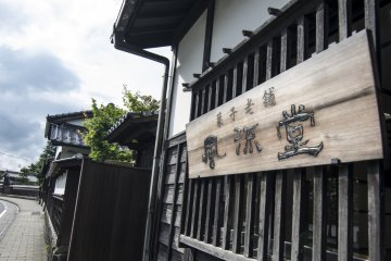 <p>Plenty of wagashi shops, each with their own storied history are found all around Matsue.&nbsp;</p>