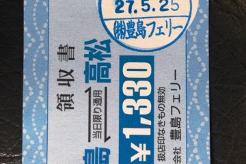The ferry tickets are available at Jetty no 4 at Takamatsu and at the ticket office in Ieura, Teshima.