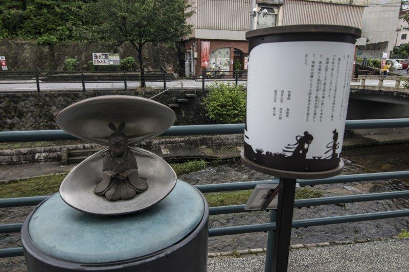 Tamatsukuri Onsen  Shimane - Shimane