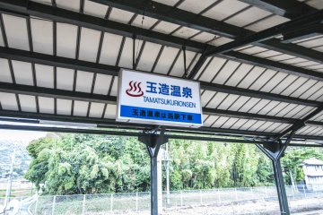 <p>The JR Tamatsukurionsen Station. Do you see that &#39;universal&#39; onsen symbol next to the station name?</p>