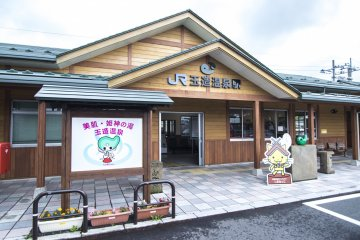 <p>The facade of the JR Tamatsukurionsen Station, built to resemble a wooden onsen hut. Prominent signs everywhere tell you that you&#39;ve reach one of the best onsen towns in Japan.</p>