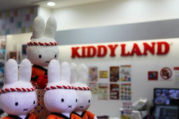 <p>Cute things are as much a part of Tokyo fashion as the clothes</p>