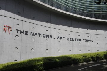 <p>The sign for the centre.&nbsp;</p>