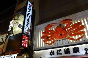 ปูยักษ์ที่ร้าน Kani Doraku