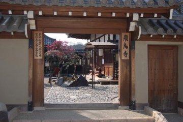 Entrance into Asuka-dera Temple Grounds