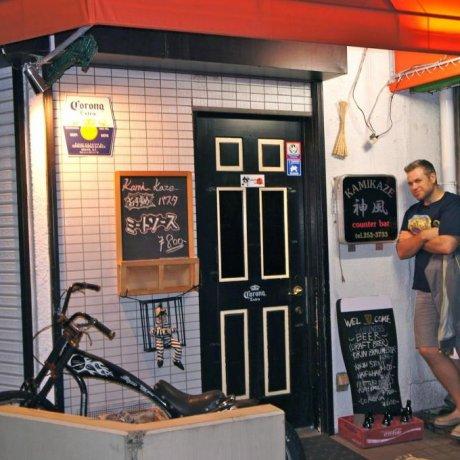 Kamikaze Counter Bar in Zama