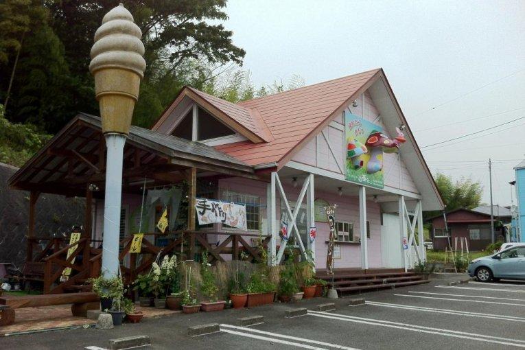 ร้าน Kitchen House Furin ที่Ogitsu