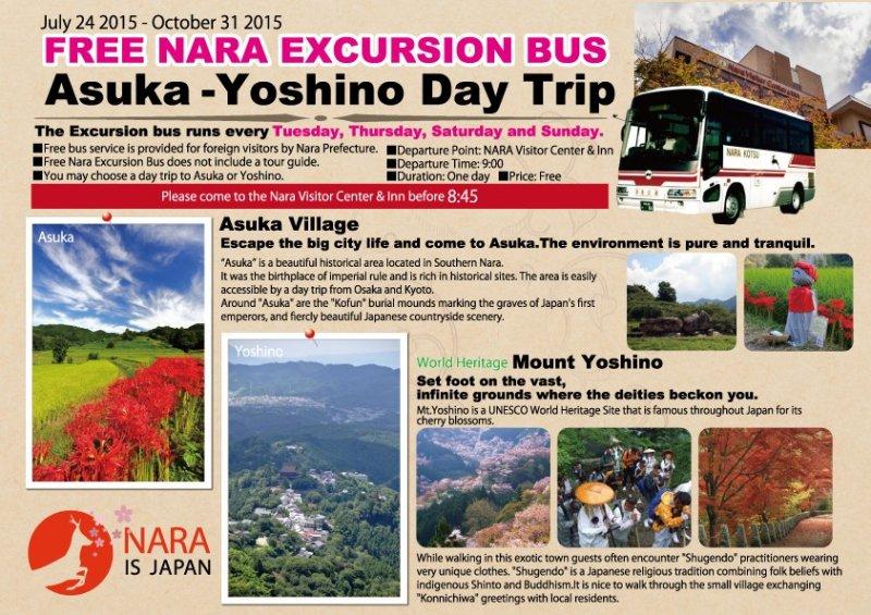 Free Excursion Bus for Nara Visitors - Japan Travel