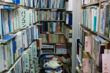Sho-Kodo Secondhand Bookstore