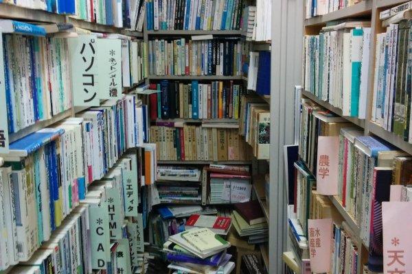 sho kodo secondhand bookstore 宮城 japan travel
