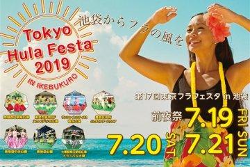 Tokyo Hula Festival, Ikebukuro