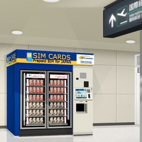 Máy bán thẻ SIM tự động ở Narita