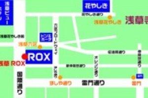 판다버스 ROX건물 정거장 지도