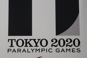 """Closeup of Tokyo 2020 Paralympic symbol. The design mimics an """"="""" mark for equality."""