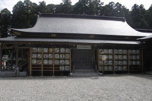 Another building within the grounds.
