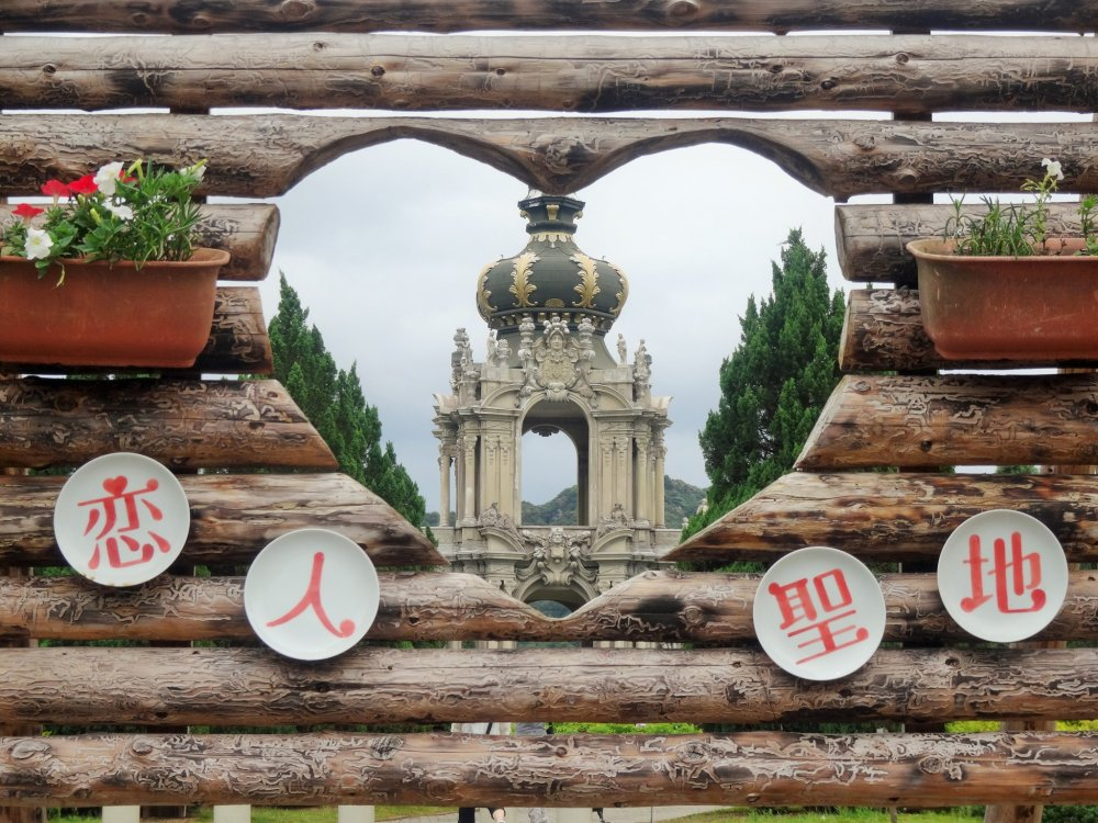 A glimpse of the recreated Zwinger Palace at the entrance to the Arita Porcelain Park