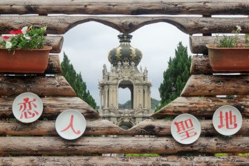 <p>A glimpse of the recreated Zwinger Palace at the entrance to the Arita Porcelain Park</p>