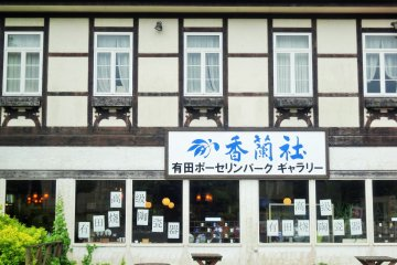 <p>This is only one of the many porcelain galleries in the park, offering beautiful pottery made right in Arita</p>