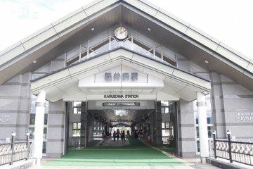 <p>Karuizawa Station.</p>
