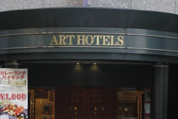 <p>The entrance to Art hotel.&nbsp;</p>