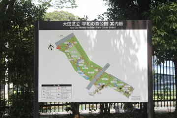 <p>The map of the park.&nbsp;</p>