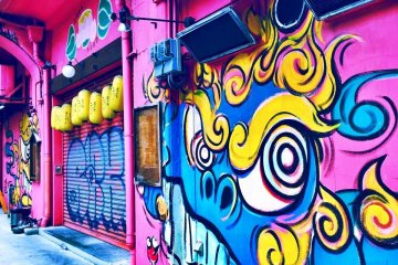 <p>Take in the vibrant colours of the Osaka streets. The Japanese youth have a voice, and are not afraid of being heard.&nbsp;</p>