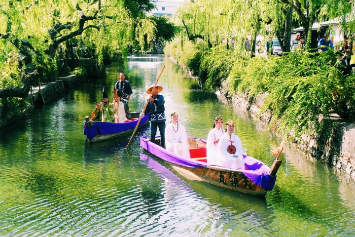 Kurashiki Autumn Festival