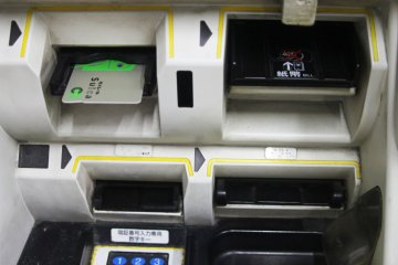 And finally, take your Suica card, change (if you have any), and receipt.