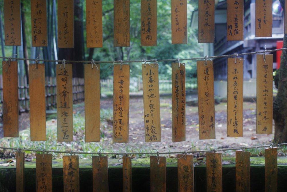 Yakushiike Kôen : des ornements près d'un sanctuaire