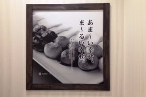 Their motto is sweet happiness, round happiness, encapsulated in the dango, traditionally served in festivals like the Takyayama Fall Matsuri.