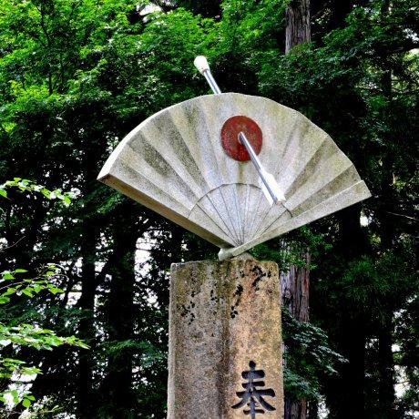 Храм Фудзи Омуро-Сэнгэн