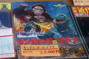 Un vieil exemplaire de King Kong et Godzilla