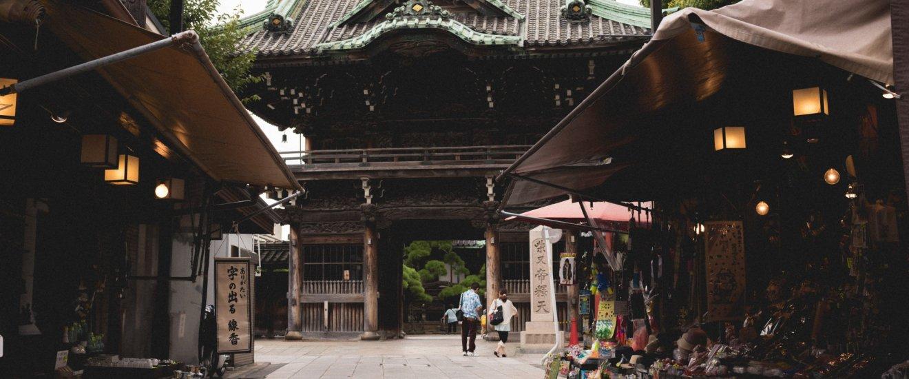 Shibamata Taishakuten Temple Tokyo Japan Travel Japan Tourism
