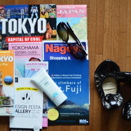 8 Tips Menikmati Musim Panas Jepang