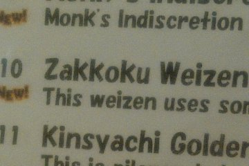 Zakkoku Weizen