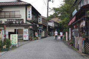 Shimosenbon on the lower slopes of Yoshino Mountain