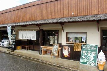 <p>Tofu Chaya Rin Tofu Restaurant</p>
