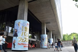 The posters of the 14th World Ballet Festival adorning the pillars of the concert hall